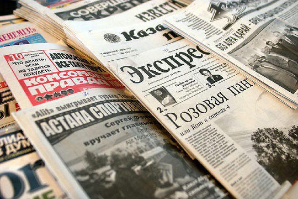картинка рабочей газеты столь долгий период